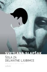 Svetlana Slapšak: Šola za delikatne ljubimce